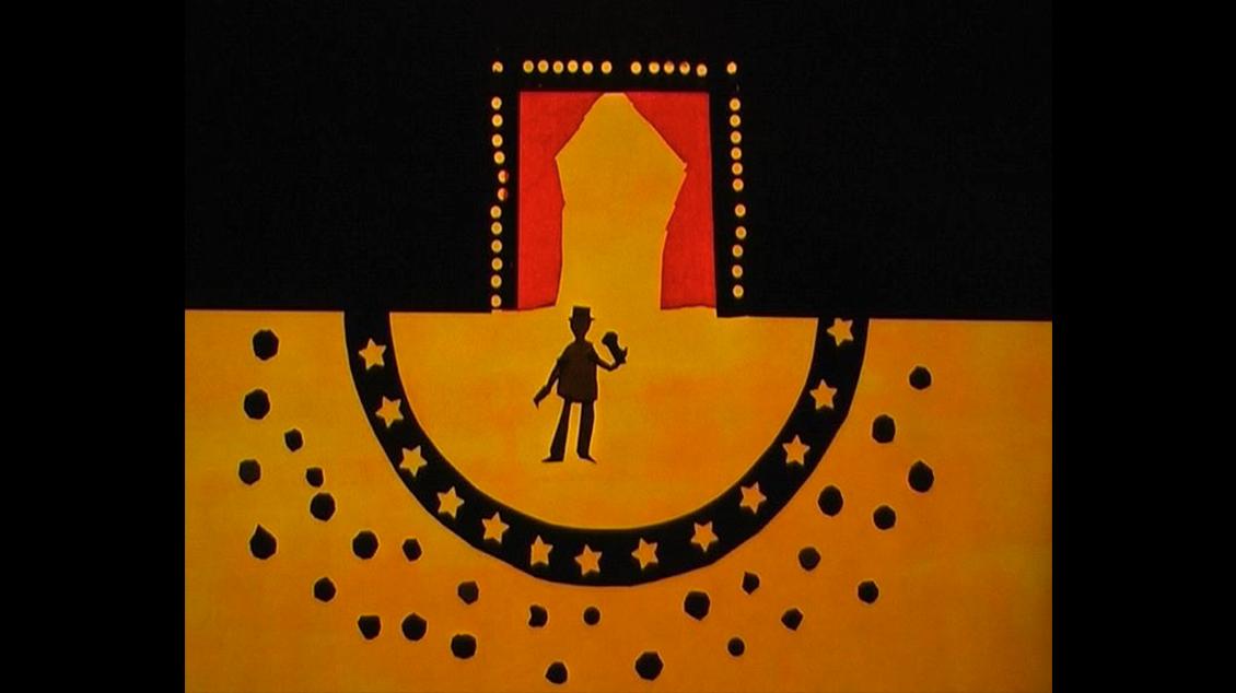Stage Cinéma d'Animation